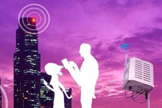 Wireless network connectivity solutions